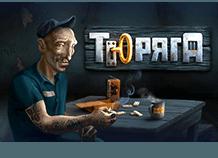 Turaga — игровой автомат